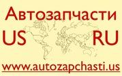 Запчасти для иномарок из США - Ижевск