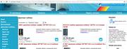 Интернет магазин сантехники Дельфин