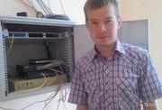 Компьютерная помощь на дому в Ижевске